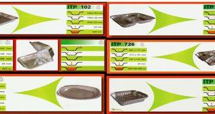 ظروف یکبار مصرف آلومینیومی پارس