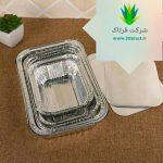 ظروف یکبار مصرف آلومینیومی پارسیان