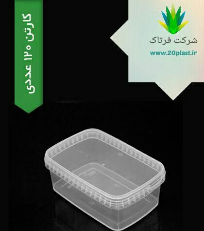 ظروف بسته بندی خرما