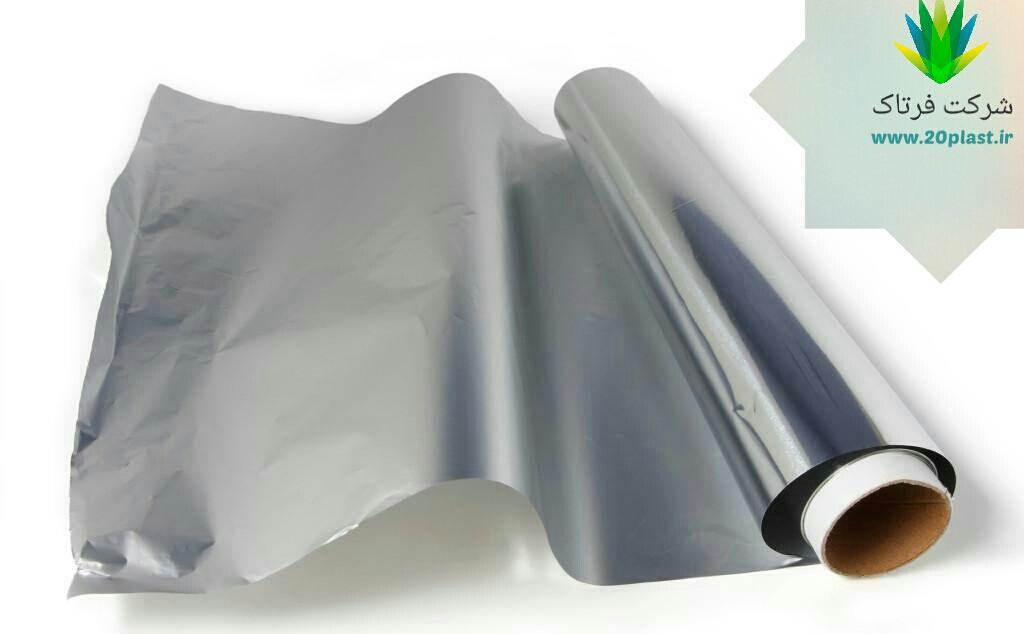 فویل آلومینیوم ظروف یکبار مصرف