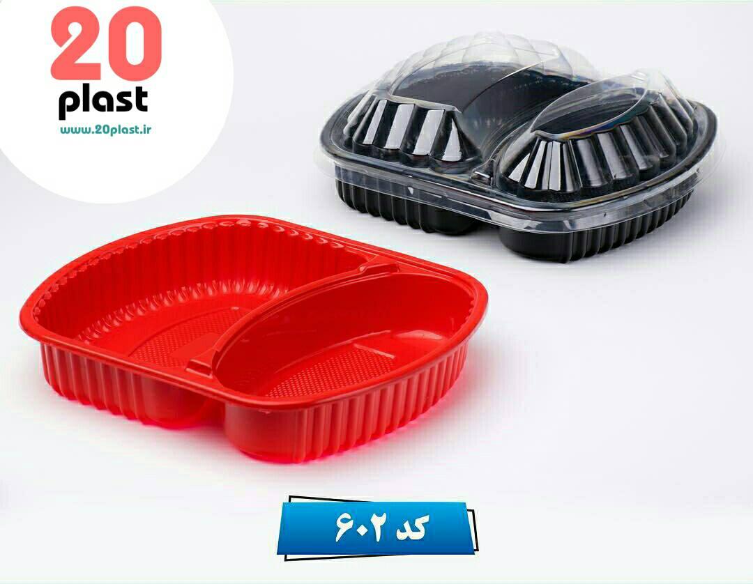 تولیدی ظروف یکبار مصرف پلاستیکی