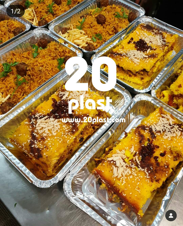 ظروف آلومینیومی یکبار مصرف غذا