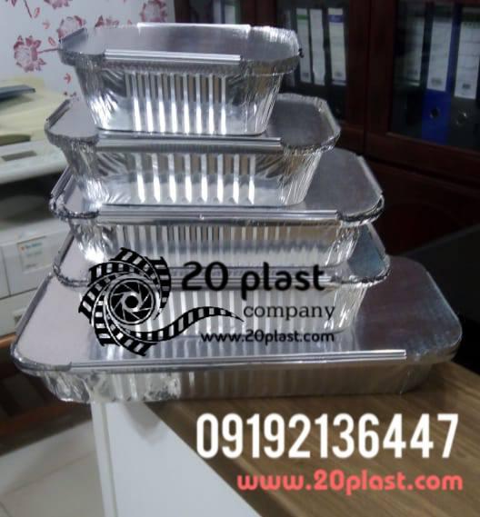 پر فروش ترین مدل ظروف یکبار مصرف آلومینیومی