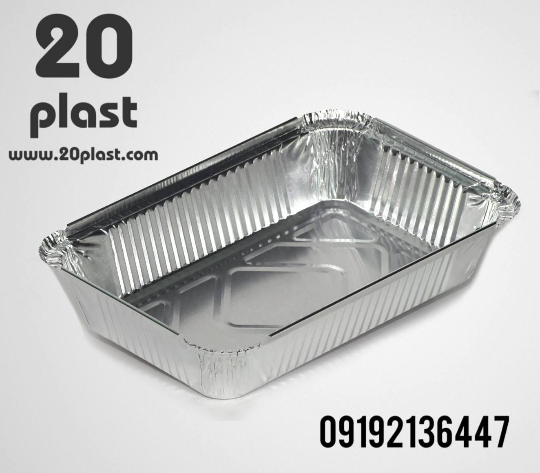 ارزان ترین مدل ظرف غذا تکپرسی آلومینیوم کدام است؟