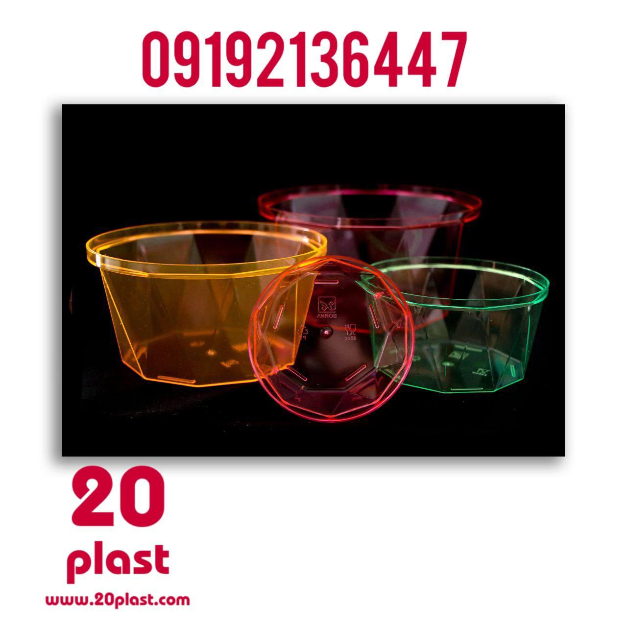 ظروف یکبار مصرف کریستالی شفاف