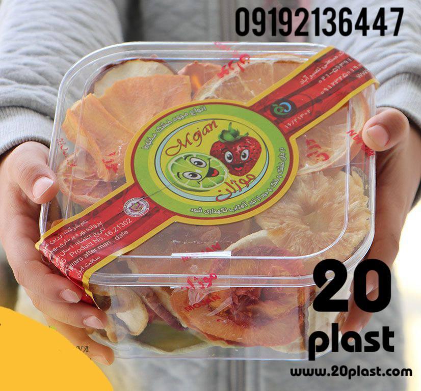 تولید و فروش ظروف یکبار مصرف کریستالی