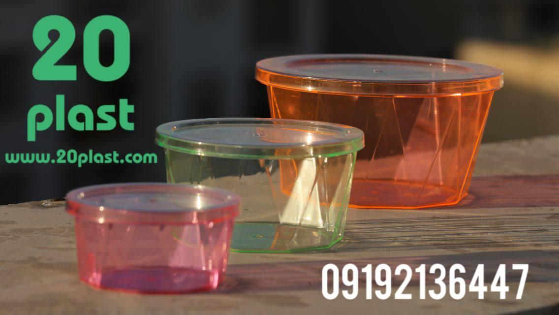 خرید مستقیم ظروف بسته بندی خشکبار