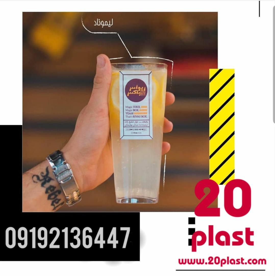 فروش جدیدترین لیوان یکبار مصرف آیس پک
