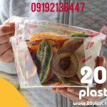 قیمت ظروف کریستالی بسته بندی خشکبار