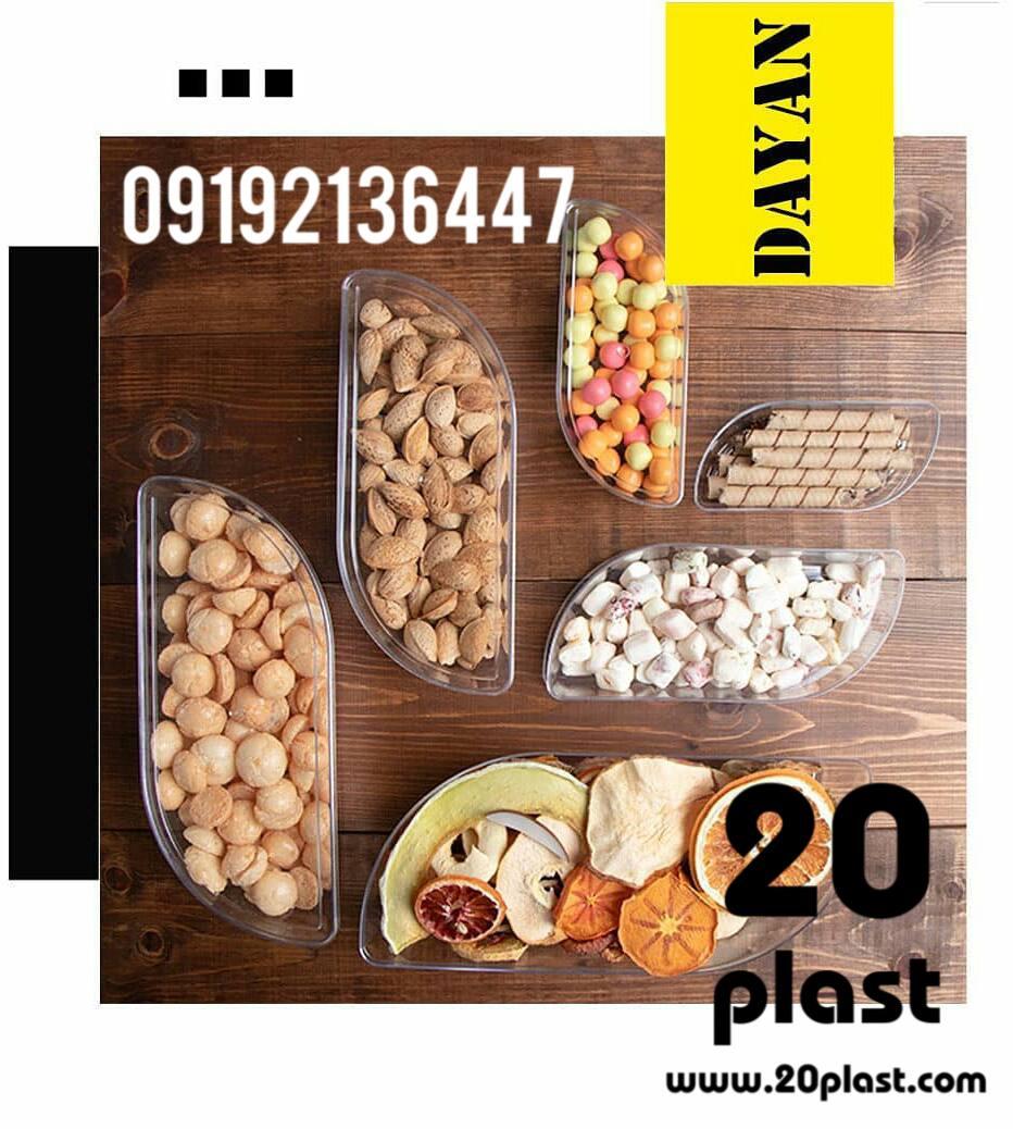 توزیع ظروف کریستالی بسته بندی خشکبار