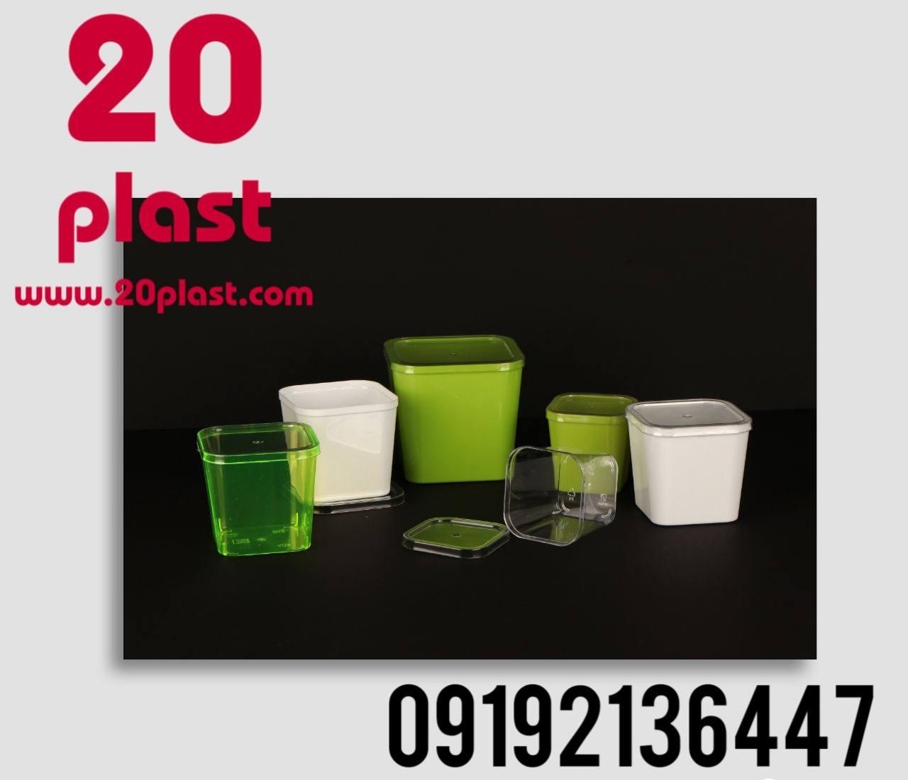 شاخص کیفیت ظروف یکبار مصرف شیشه ای