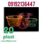 ارائه ظروف یکبار مصرف شیشه ایرنگی